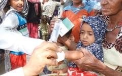 الصورة: الإمارات تطلق حملة واسعة لدعم القطاع الصحي في الساحل الغربي لليمن