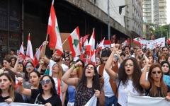 الصورة: الأزمة في لبنان تراوح مكانهــا دون حل يلوح في الأفق