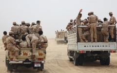 الصورة: إجراءات أمنية مشددة في العاصمة المؤقتة عدن