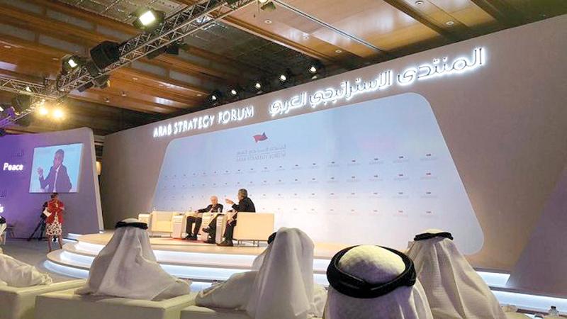 المنتدى الاستراتيجي العربي خلال دورة سابقة. أرشيفية