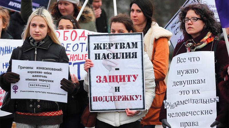 روسيات يتظاهرن احتجاجاً على العنف المنزلي. أرشيفية