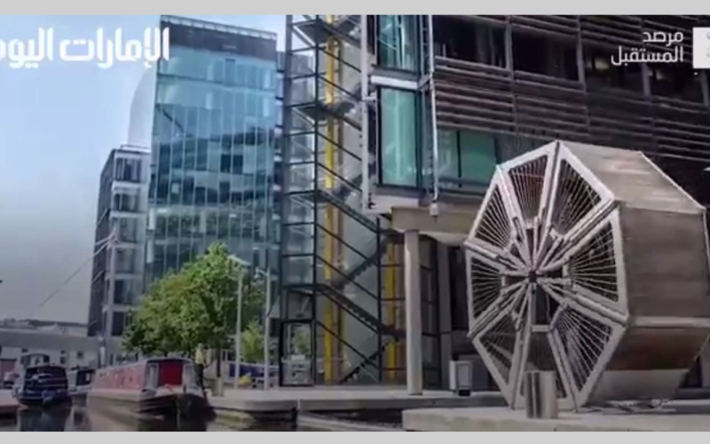 """الصورة: بالفيديو: """"الجسر المتدحرج"""" تحفة فنية وتصميم فريد"""