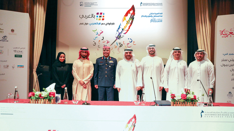خلال المؤتمر الذي نظمته المؤسسة لإطلاق «بالعربي 7». من المصدر