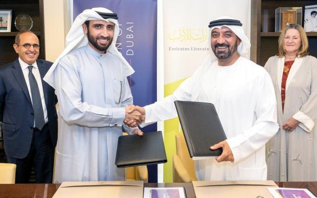 الصورة: «طيران الإمارات للآداب» و«دبي للاستثمارات» يوقعان اتفاقية شراكة