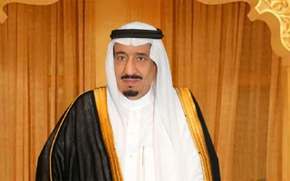 الصورة: أوامر ملكية سعودية لمكافحة الفساد المالي والإداري
