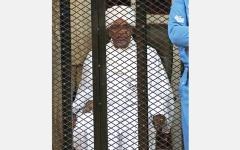 الصورة: إدانة البشير و«تظاهرة الكيزان» منعطف في مسيرة ثورة ديسمبر