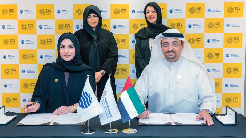 لطيفة بنت محمد أكدت أن الحدث يقدم منصة استثنائية تحفّز تفاعل المجتمعات والدول لاستحضار ملامح مستقبل مشرق. من المصدر
