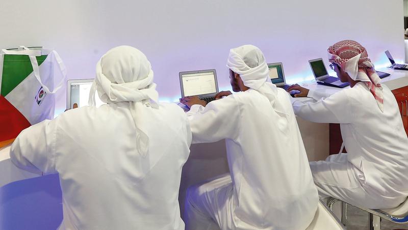 «البوابة الوطنية» تسهم في رفد سوق العمل بالكفاءات الوطنية المؤهلة. تصوير: نجيب محمد