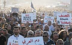 الصورة: وباء عنف الأسلحة يضرب المجتمع العربي في إسرائيل