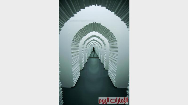( مدى ) هو شعار مهرجان الفنون الإسلامية في دورتها الثانية والعشرين، و مدى هو الحيز ومجال مفتوح الى ما لا نهاية، يحيل إلى التأمل والانطلاق نحو عوالم بصرية تتوارى وراء المكان.