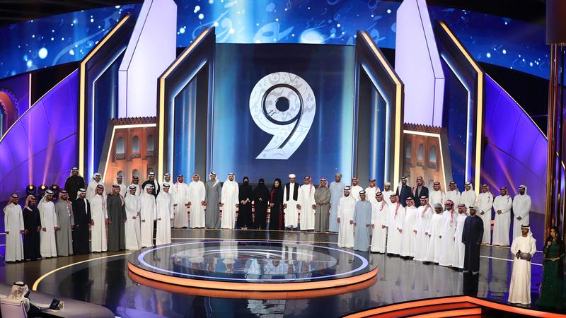 48 شاعراً يتنافسون على لقب الموسم التاسع. من المصدر