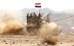 الصورة: القوات المشتركة تحرر مناطق الشجفاء والمقدائي والسرايا في أزارق الضالع