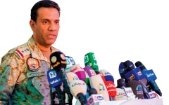 الصورة: التحالف العربي يحيل نتائج عملية في صعدة إلى فريق تقييم الحوادث