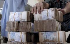 الصورة: إضراب شامل لتجار اليمن في مناطق الحوثيين  بسبب العملة