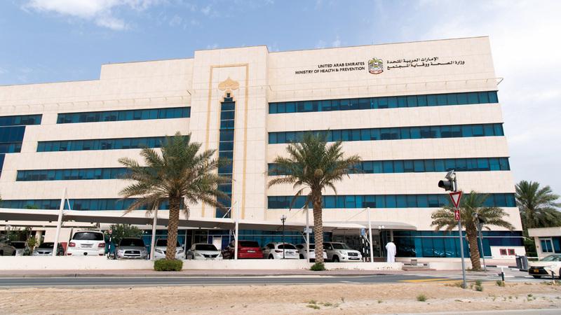 «الصحة» تقدّم خدمات الإقلاع عن التدخين في عيادات مراكز الرعاية الصحية. الإمارات اليوم