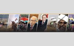 الصورة: 2019 عام الاضطرابات والنزاعات عبر العالم.. مجلة «الإيكونومست» تشيد بالسودان وتختار أوزبكستان دولة عام 2019
