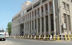 الصورة: إضراب شامل لتجار اليمن في مناطق سيطرة الحوثيين