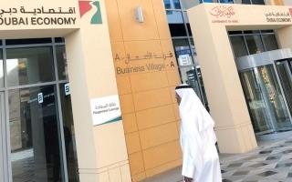 الصورة: اقتصادية دبي تُلزم شركة بإعادة مبالغ إلى 60 مستهلكاً