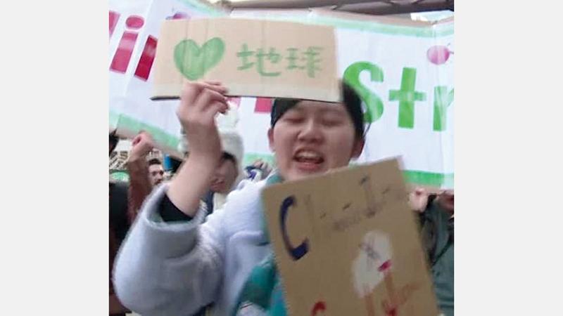 غريتا أوجدت حركة احتجاج دولية ضد التغير المناخي. أرشيفية