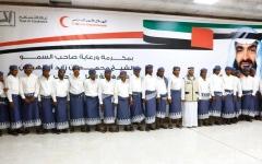 الصورة: «الهلال الأحمر» تنظم العرس الجماعي الـ 21 في اليمن