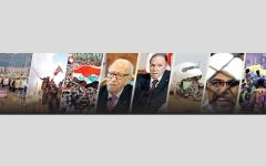 الصورة: 2019 عام الاضطرابات والنزاعات عبر العالم.. إيـران 2019.. احتجاجات..عقوبات.. وأزمات داخلية وخارجية