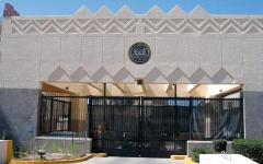 الصورة: توجيهات حوثية بعدم المساس بسفارة أميركا في صنعاء