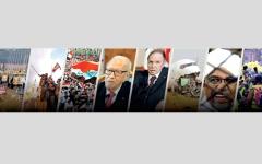 الصورة: 2019 عام الاضطرابات والنزاعات عبر العالم.. التحالف و«المشتركة».. نجاحات ميدانية وآمال بالتحرر من الميليشيات