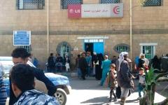 الصورة: المستشفيات لم تسلم من نهب ميليشيات الحوثي