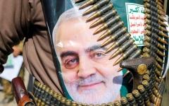 الصورة: صحيفة أميركية: رعاية إيران للحوثيين كانت تحمل بصمات سليماني