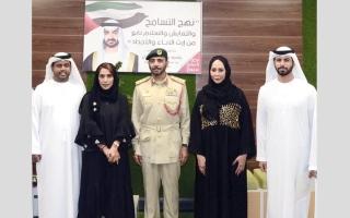 الصورة: شرطة دبي تكرّم فريق مبادرة «شكراً لعطائكم»