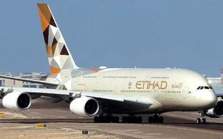 """""""الاتحاد للطيران"""" تعلن تعليق احدى رحلاتها للبحرين مؤقتا"""