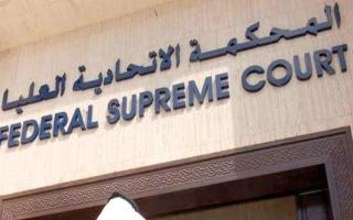 الصورة: امرأة تطلب الطلاق بعد زواج زوجها من أخرى.. والمحكمة ترفض
