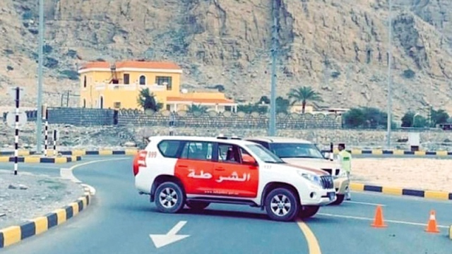 Ras Al-Khaimah Police