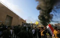 الصورة: أهداف أميركا في الشرق الأوسط معرضة لضربة قوية