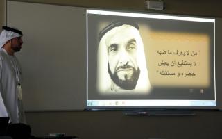 الصورة: الأرشيف الوطني يواصل مشاركته في «المواد الدراسية»