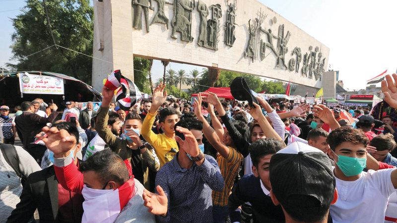 تظاهرة في وسط بغداد تطالب بإنهاء حالة الفساد.  أ.ف.ب (أرشيفية)