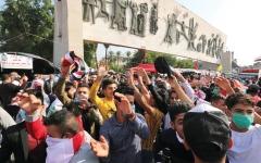 الصورة: تزايد مخاوف العراقيين من تحوّل بلدهم إلى ميدان صراع بين أميركا وإيران