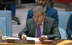 الصورة: اليمن يطالب مجلس الأمن بممارسة المزيد من الضغوط على ميليشيات الحوثي