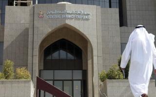 الصورة: «المركزي»: يحق للبنوك مطالبة العميل بـ «جواز السفر» مع الهوية