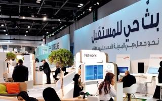 الصورة: قانون جديد يدعم جهود دبي في التحوّل إلى نموذج المُدُن الذكية