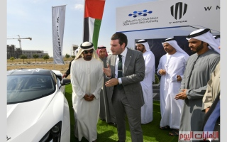 الصورة: تدشين مصنع للسيارات الكهربائية وذاتية القيادة والرياضية في دبي