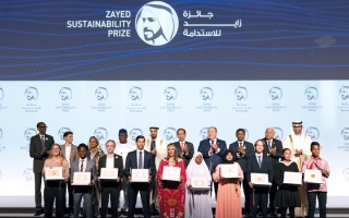 الصورة: ولي عهد أبوظبي يكرّم الفائزين بـ «جائزة زايد للاستدامة 2020»