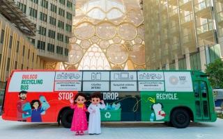 الصورة: إطلاق «حافلة إعادة التدوير» بالتعاون مع «إكسبو 2020 دبي»