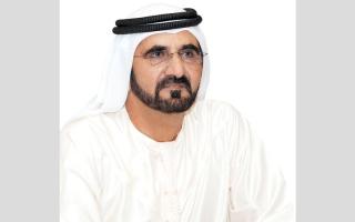 الصورة: تعديل قانون إنشاء مؤسسة بيانات دبي