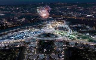 الصورة: فعالية عالمية تنظمها «غرفة دبي» خلال «إكسبو 2020»