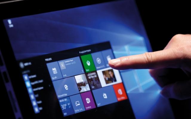 الصورة: «مايكروسوفت» تطرح تحديثاً أمنياً لمعالجة 49 ثغرة في «ويندوز 10»