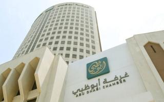 الصورة: المهيري: الإمارات ضمن بيئات الأعمال الواعدة في الطاقة المتجددة