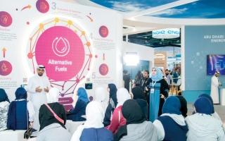 الصورة: «طاقة أبوظبي» تطلق منصة جديدة للابتكار