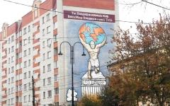 الصورة: صورة لبوتين تشبه «أطلس» وهو يحمل  الكرة الأرضية