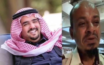 الصورة: بالفيديو.. سعودي يبكي لسرقة دراجته.. ونجل الملك فهد يتبرع له بـ 200 ألف ريال